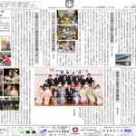 ハロー東田-2017(HP掲載用)